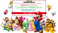 Japanese players can now register on Nintendo's new customer loyalty program, My Nintendo. The program has launched earlier than expected, and raises the question of whether it could launch earlier than expected in areas outside of Japan, too.
