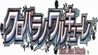 Compile Heart has revealed it's newest PlayStation 4 game to be Black Rose Valkyrie.