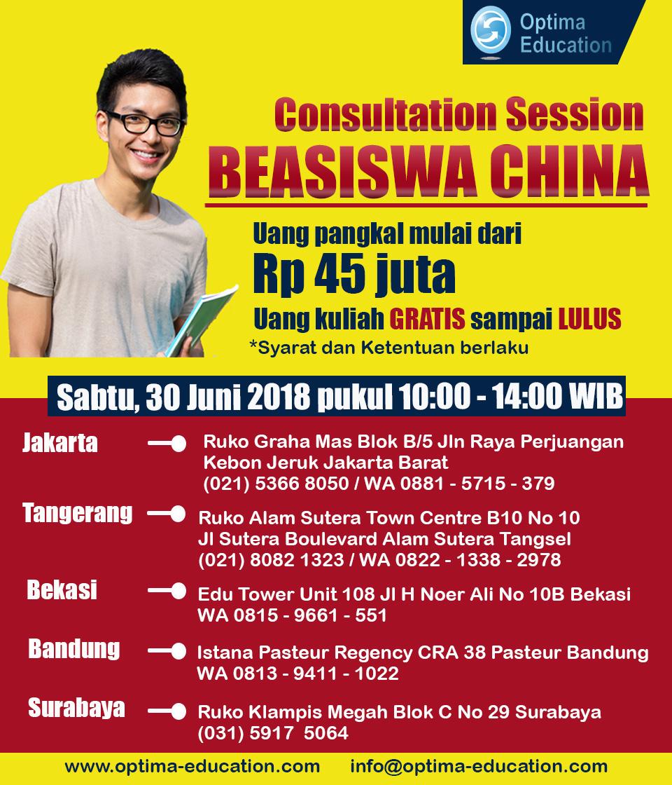 Info-session-beasiswa-china-2