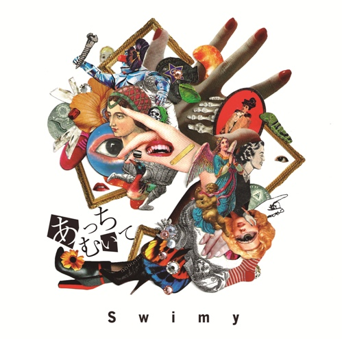 swimmy1.18jkt