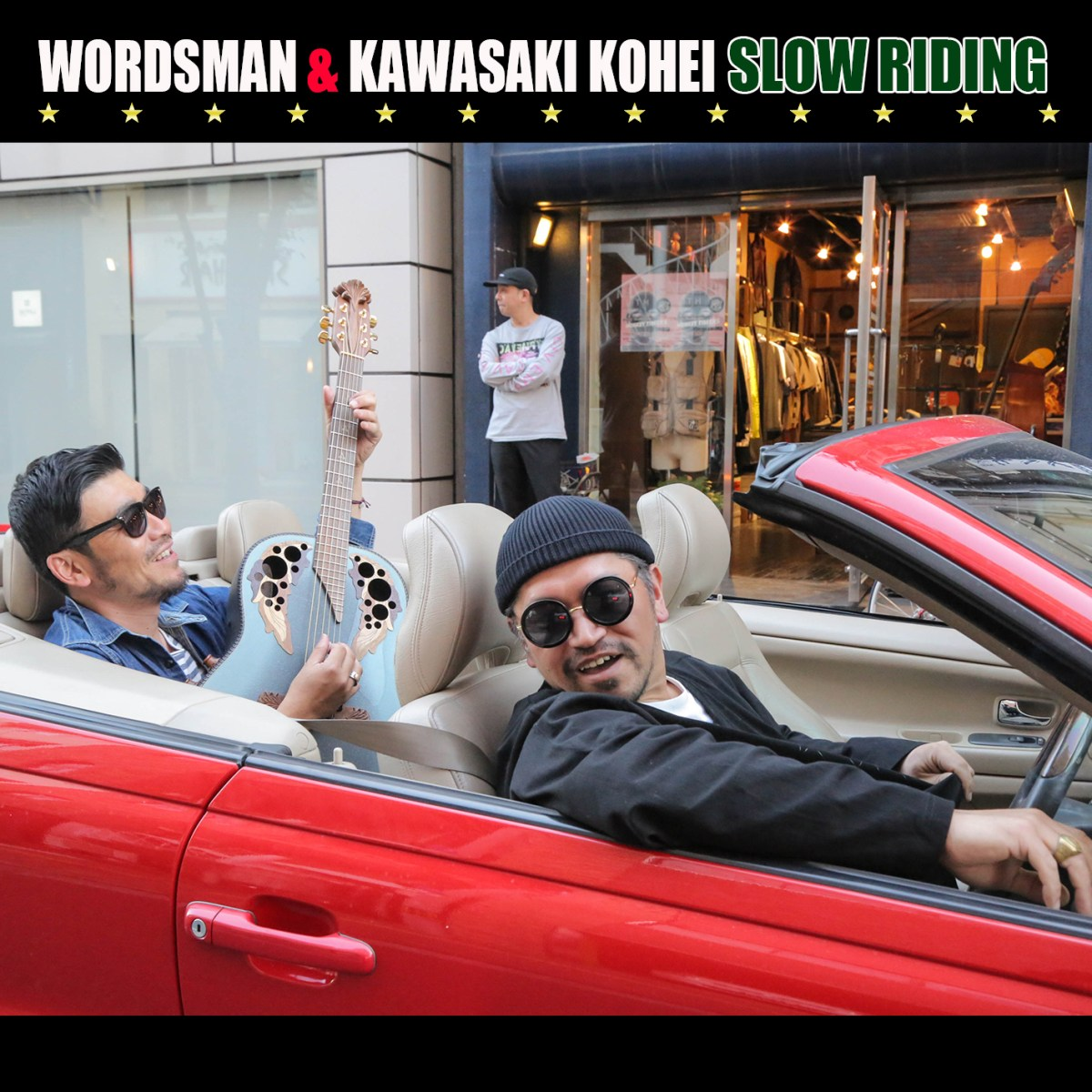 "DAY183!!!!NEW RELEASE ""WORDSMAN&KAWASAKI KOHEI""SLOW RIDING"