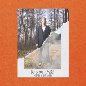 BEST OF 2018 1ST JUNSHI オモテ 小