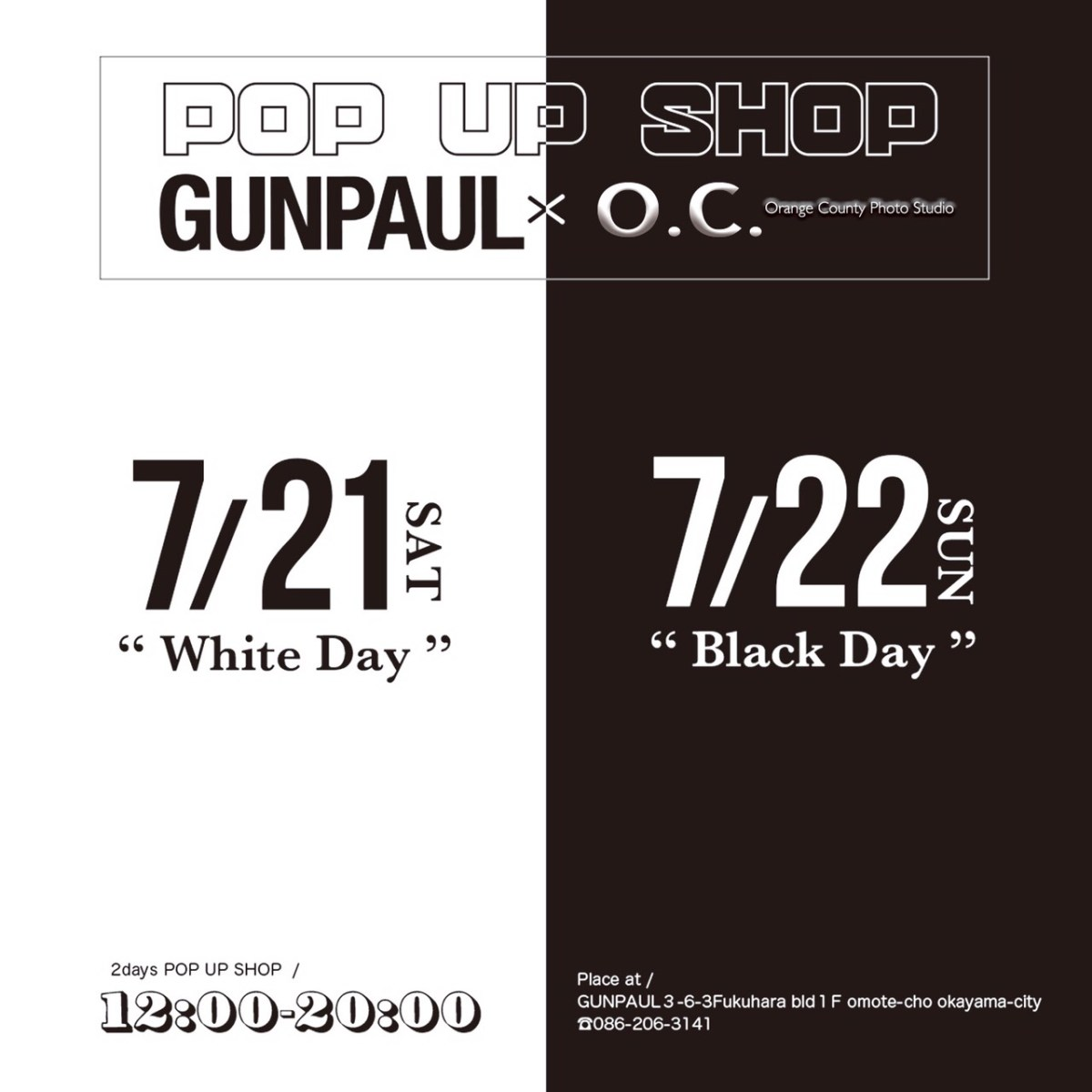 DAY579!!!!今週土日はGUNPAULにてPOP UP SHOP!!!!