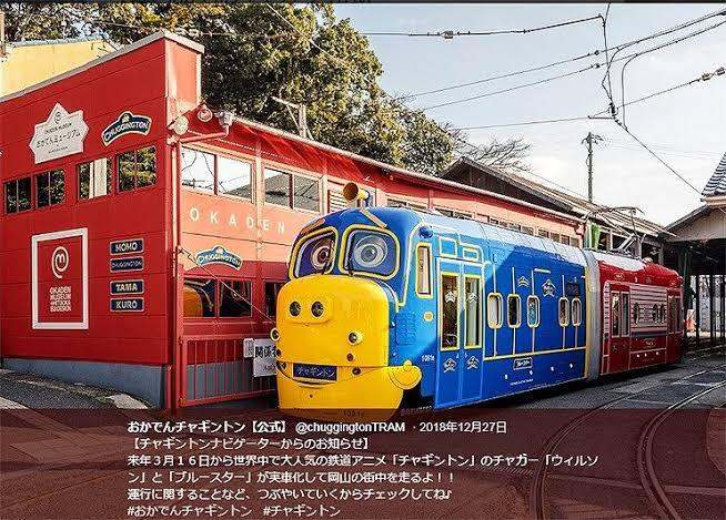 DAY772!!!!今日はチャギントンオープンセレモニーからの高松へ!!!!