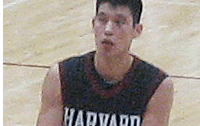 Jeremy Lin. Photo credit: Wikimedia Commons
