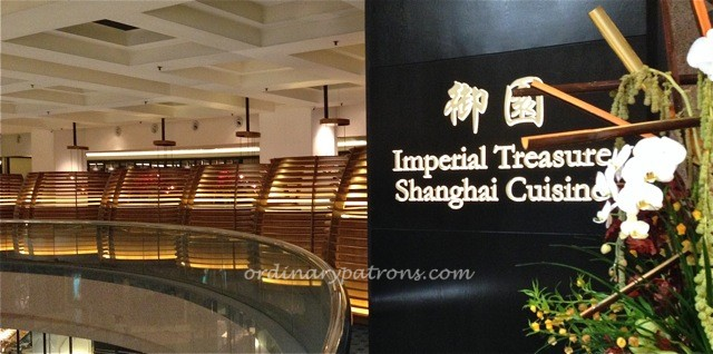 Imperial Treasure Shanghai10