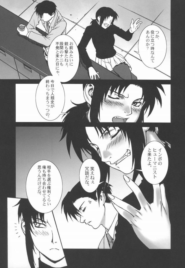04burakuramoti