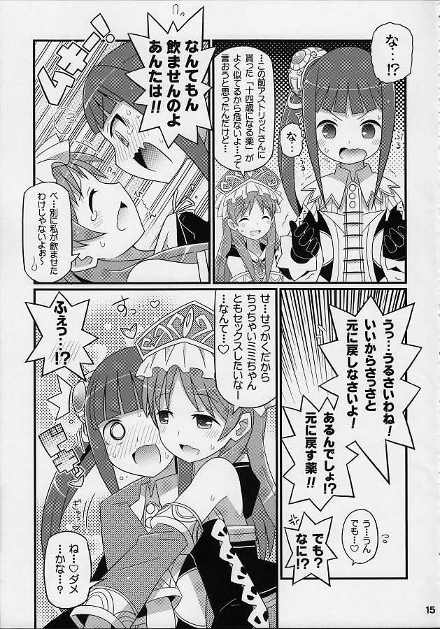 14sukisukimimi