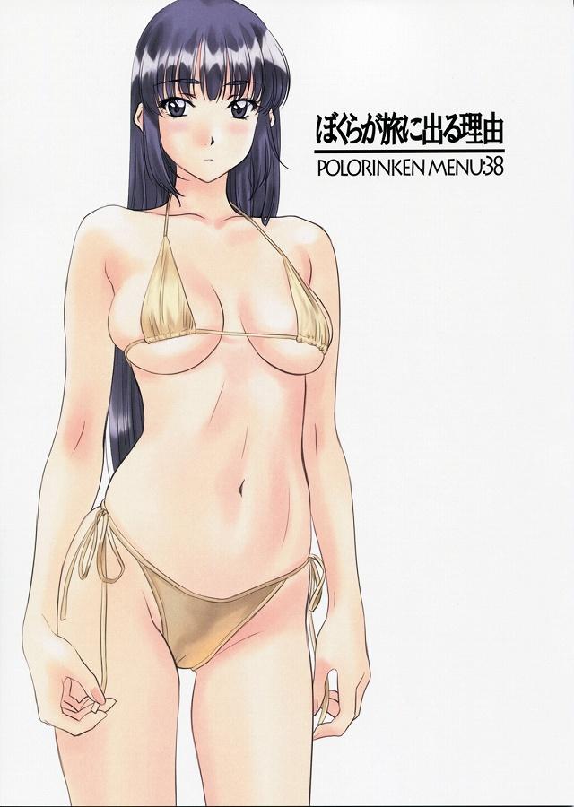 01bokuragatabini