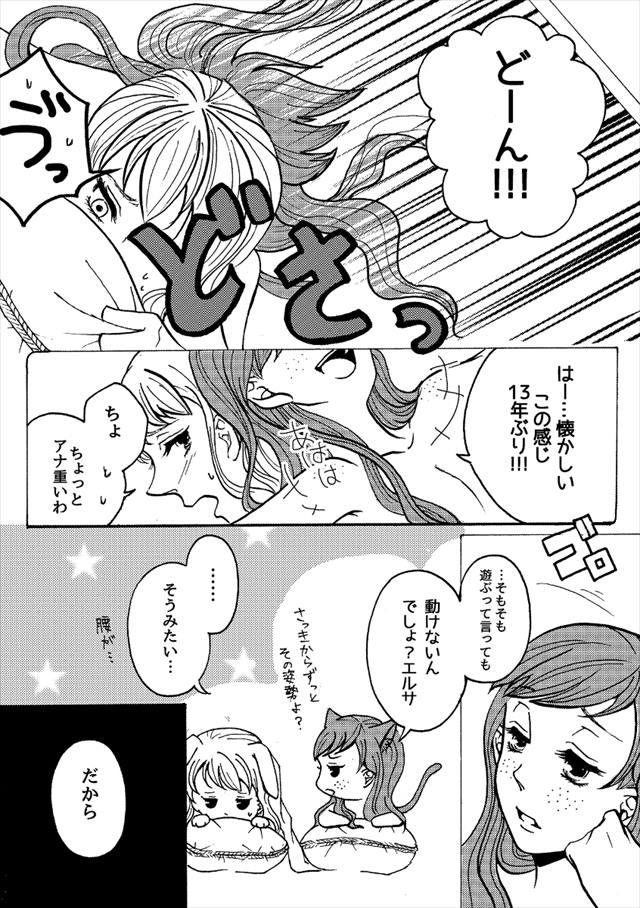 anayuki1022