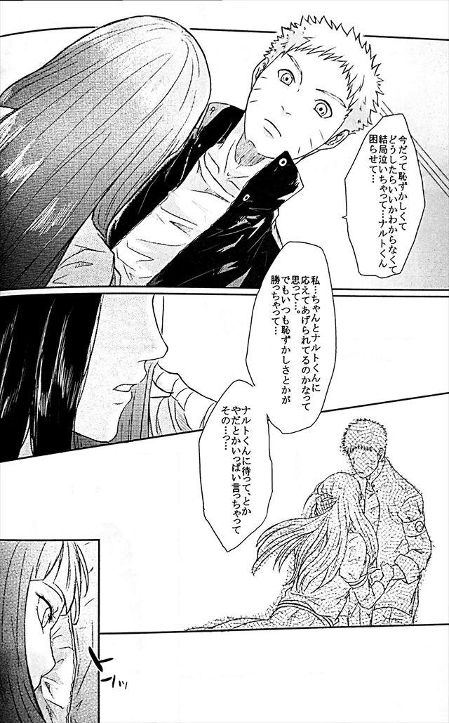 kichonaru1029