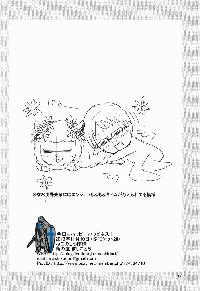 kyoumohappyhapiness019