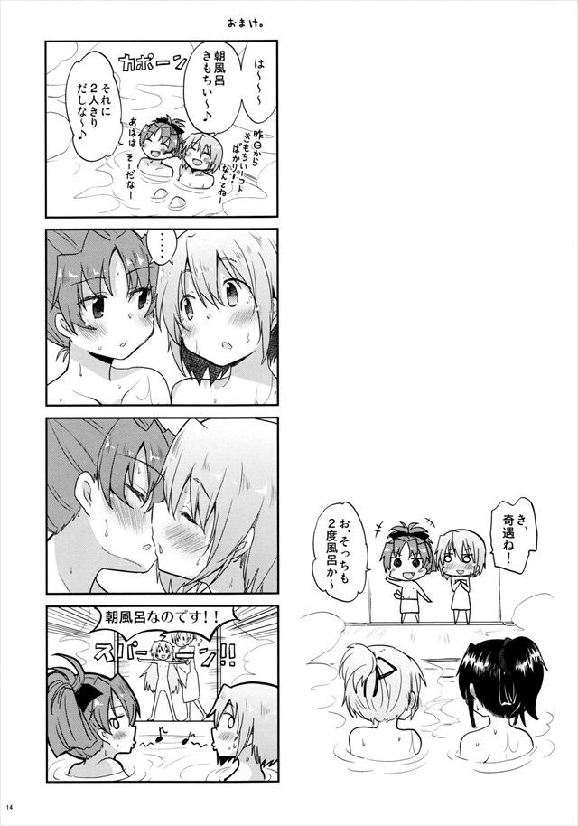 yumemurikousenki013