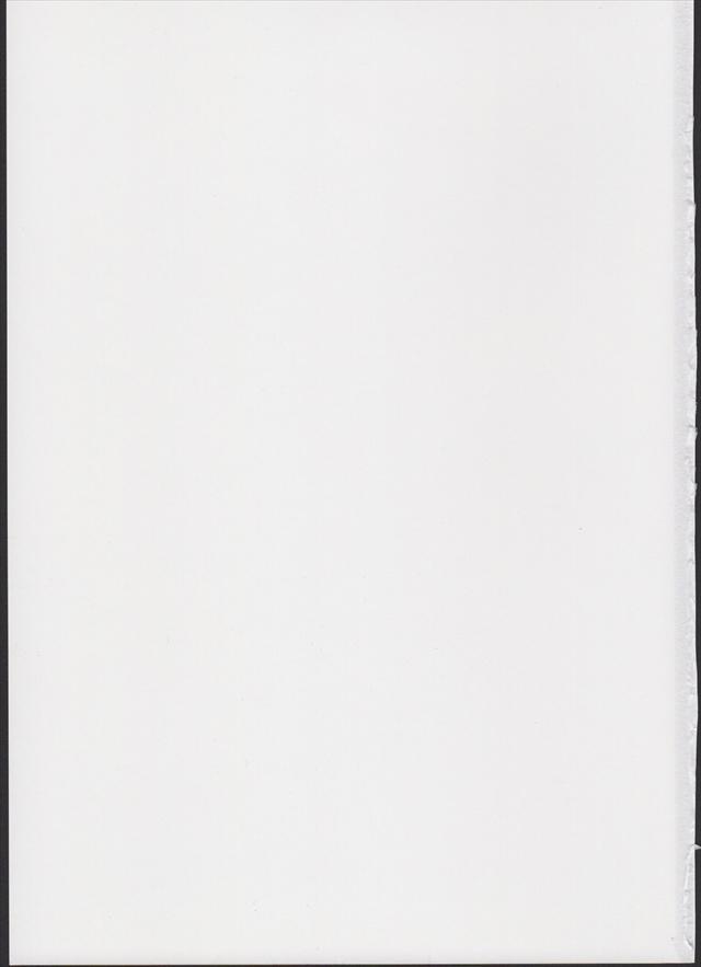 dereyurirezumasu1027