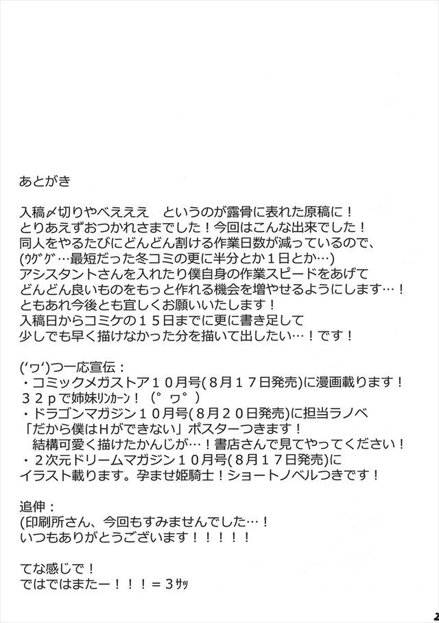 lovekubiwa1020