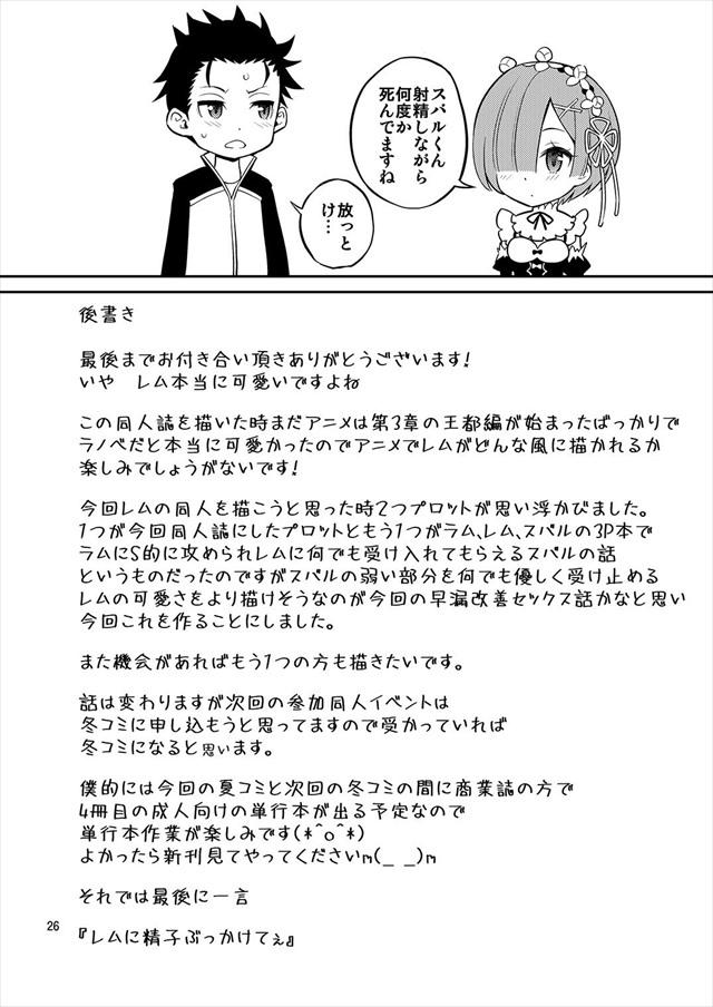 souroukaizen1026