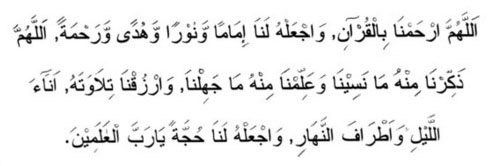 Doa Setelah Membaca Al Qur'an