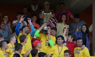 milsami campioana 2015