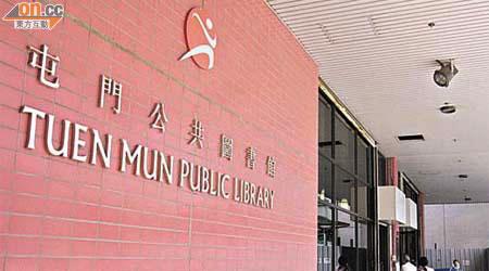投訴:圖書館被指雜誌種類不均 - 東方日報