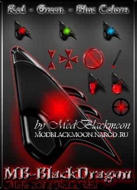 3d Red Dragon Wallpaper Mb Blackdragon Cursor Pack By Jacksmafia On Deviantart