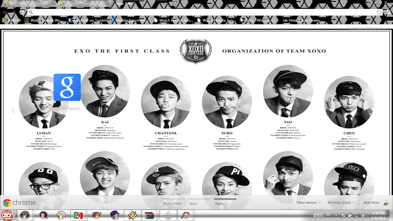 exo chrome theme by barela