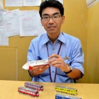 【ニュース】そっくり!折り紙電車、京急社員がワードで作成