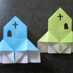 教会の折り紙