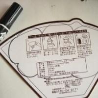 子どもと一緒に!折り紙で手作り~思い出に残るハロウィンカードの作り方!