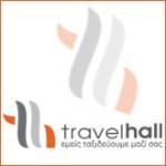 TravelHall1