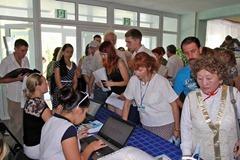 Регистрация участников конкурса