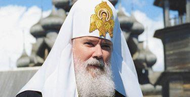 Завещание Патриарха Алексия II молодежи