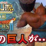Dragon Quest Heroes II : Vous pourrez incarner les monstres capturés !