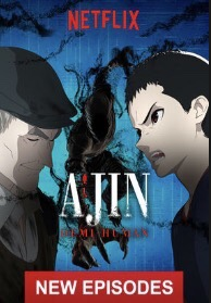 When Will AJIN Demi-Human Season 2 Be on Netflix? Netflix Release Date?