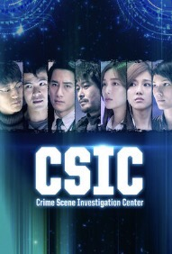 When Will CSIC Season 2 Be on Netflix? Netflix Release Date?