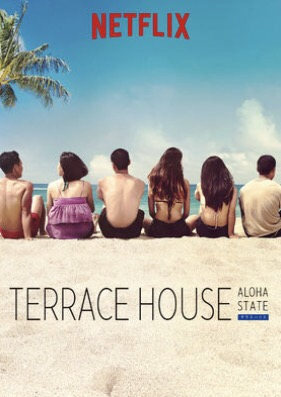 When Will Terrace House: Aloha State Part 5 Be Streaming on Netflix? Season 5?