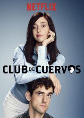 When Will 'Club De Cuervos' Season 4 Be Streaming on Netflix?