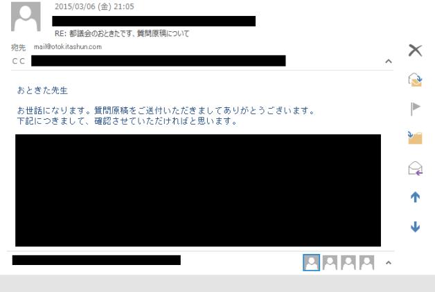 スクリーンショット 2015-03-07 19.44.34