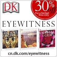 eyewitness-books-button-185x185