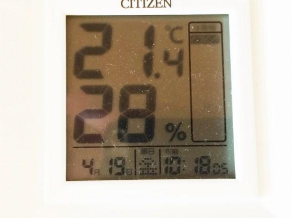 冷蔵庫の中の室温