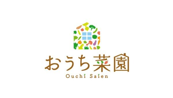 おうち菜園ロゴ