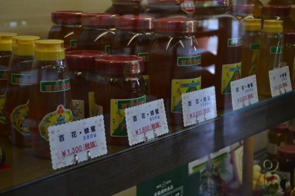 熊谷養蜂-4