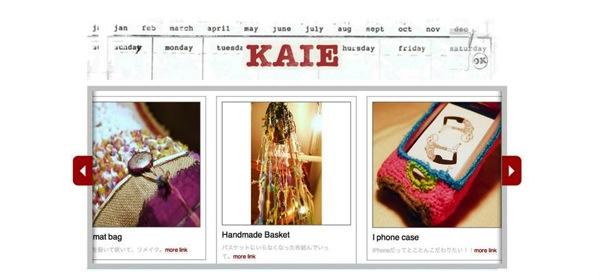 クラフト作家KAIE公式サイト