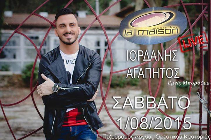 Ο Ιορδάνης Αγαπητός στο «Music bar La maison» στο Άργος Ορεστικό, το Σάββατο 1 Αυγούστου
