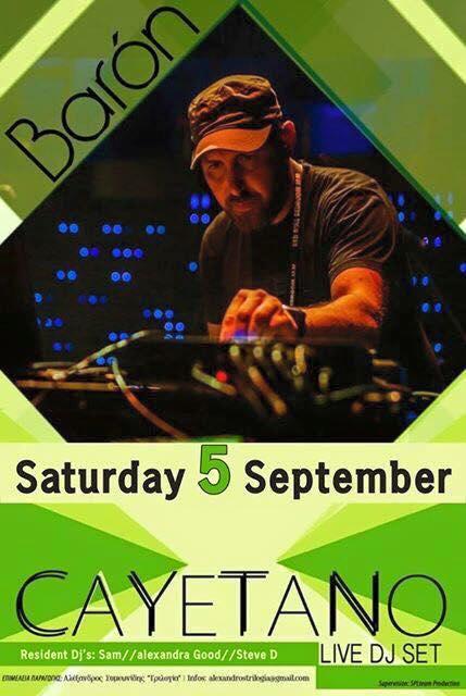 Bar.on Κοζάνη: CAYETANO live dj set, το Σάββατο 5 Σεπτεμβρίου