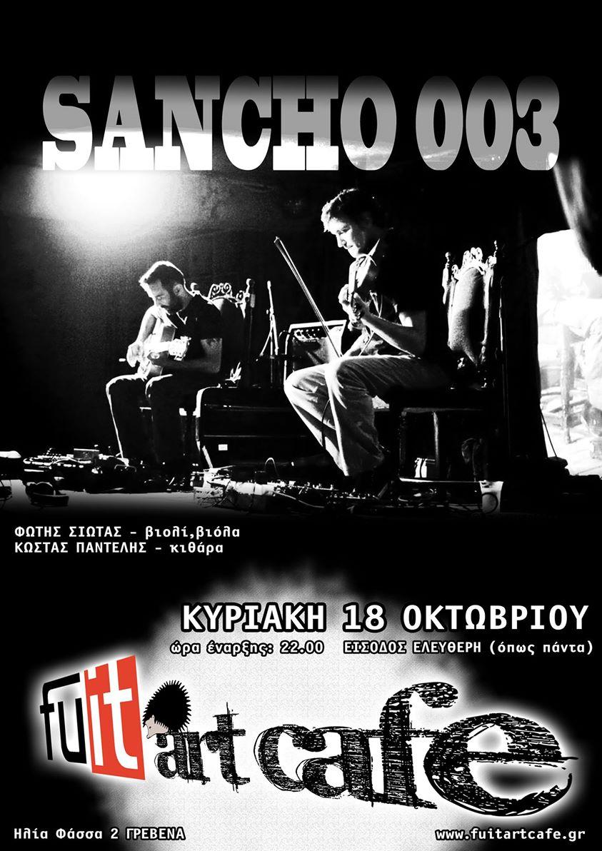 Οι SANCHO 003 live στο fuit art cafe  στα Γρεβενά , την Κυριακή 18 Οκτωβρίου