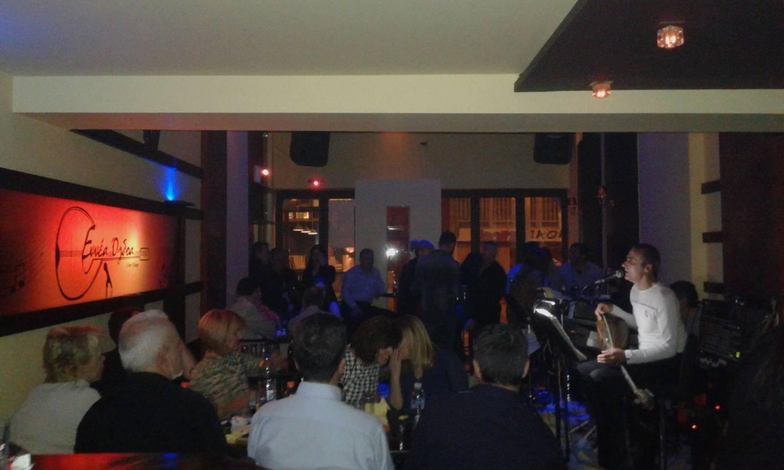 Βράδυ Σαββάτου (28/11), στη μουσική σκηνή «Εννέα Όγδοα» στην Πτολεμαΐδα