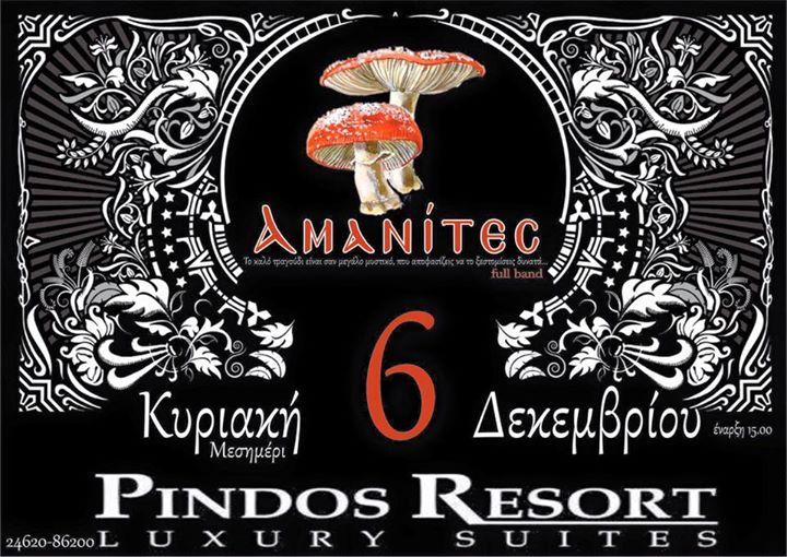 Οι Αμανίτες στο Pindos Resort στην Κρανιά Γρεβενών, την Κυριακή 6 Δεκεμβρίου