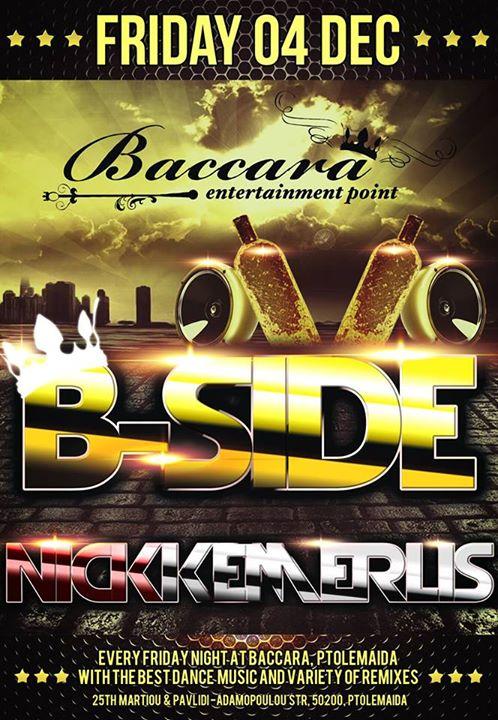 «B-SIDE» στο Baccara cafe bar στην Πτολεμαΐδα, την Παρασκευή 4 Δεκεμβρίου
