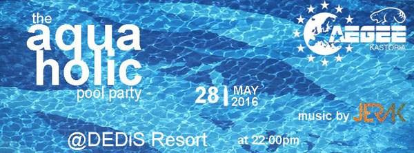 Το απόλυτο νυχτερινό pool party, το Σάββατο 28 Μαΐου, στο Ξενοδοχείο DEDIS στην Καστοριά