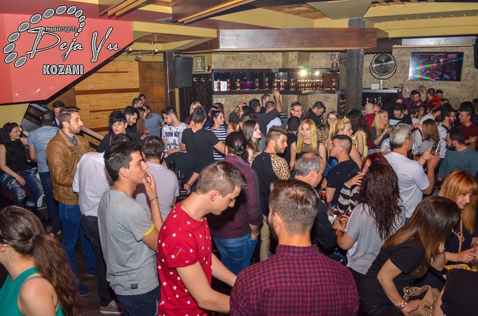 Με την φωνή του Γιώργου Σιαμλίδη  διασκέδασαν, την Παρασκευή 20 Μαϊου, στο De ja vu bar στην Κοζάνη